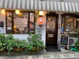 梶川理髪館