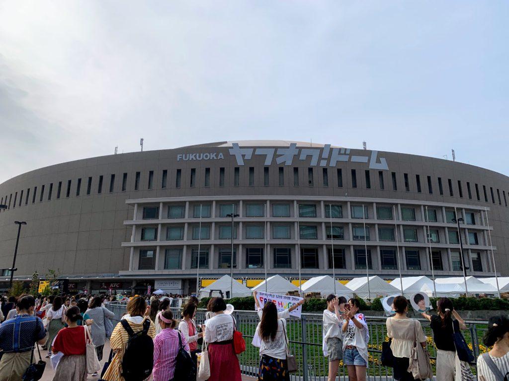 福岡ヤフオク!ドーム